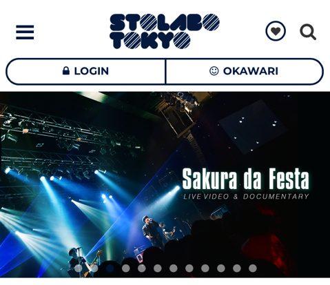 STOLABO TOKYOのトップからログイン