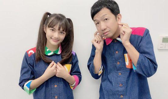 村重エリカはローカル番組「波田陽区のひるくる!サタデー」にレギュラー出演