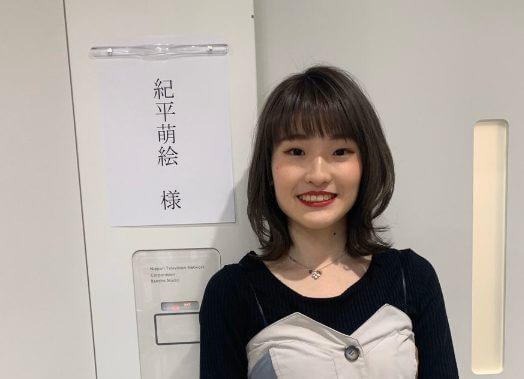 紀平梨花の姉・紀平萌絵のプロフィール