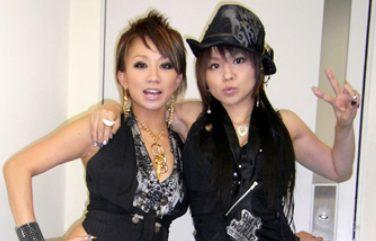 倖田來未・misono2ショット画像。倖田來未旦那KENJI03は妹misonoと交際?