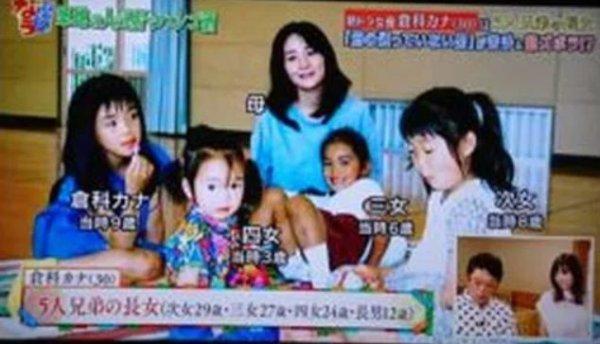倉科カナの妹・橘のぞみは5人兄弟の画像