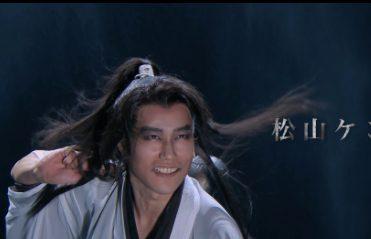松山ケンイチ「原始人と同じことをやって見たい」