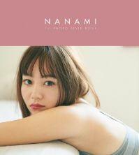 堀北真希の妹nanami(原奈々美)はフォトブック写真集も発売