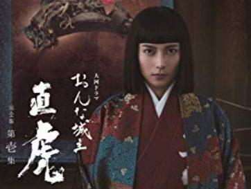 倉科カナの妹・橘のぞみがおんな城主直虎に出演
