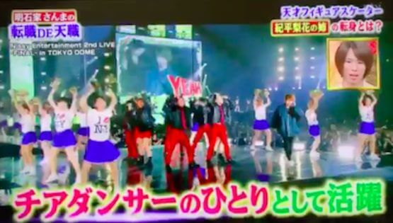 紀平萌絵はNissyライブのバックダンサーを担当