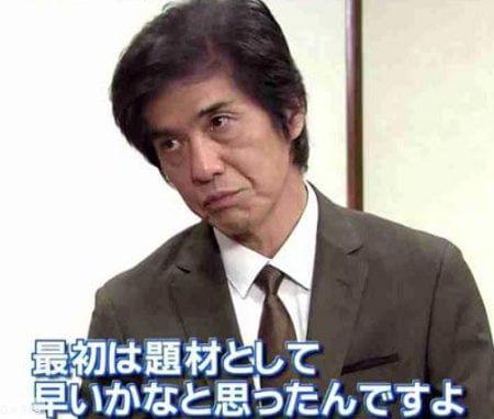最新インタビューの佐藤浩市の画像