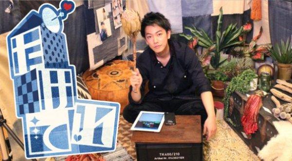 佐藤健動画「たけてれ」過去放送の視聴方法と登録方法