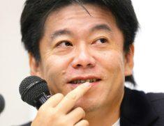 堀江貴文(ホリエモン)は過去には3,000億円の資産