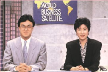 小池百合子はWBS初代キャスターに就任