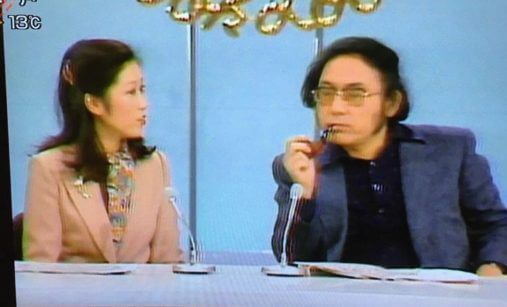 小池百合子は「世相放談」キャスターで活躍