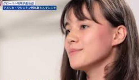 ヒルマンニナ(JYP虹プロ)はハーフでかわいい!牧野仁菜だった!