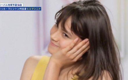 ヒルマンニナ(JYP虹プロ)はハーフでかわいい