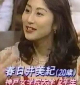 富川悠太アナの嫁みきは恋のから騒ぎ出演の春日井みきか?