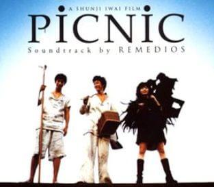 浅野忠信と中田クルミの出会いは共演映画「PiCNic」