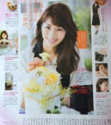 富川悠太アナの嫁みきはプリザーブドフラワー教室経営