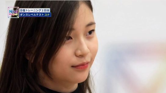 アンユナ(JYP虹プロ)が太った噂はデマ!原因はITZYのヘアスタイル⁉