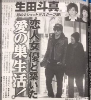 生田斗真と清野菜名は2017年半同棲スタート