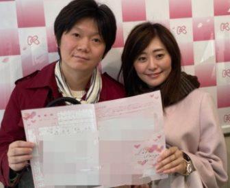 おかもとまりと離婚告白の3か月後に元旦那naoが再婚!