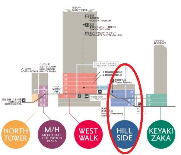 渡部建の不倫舞台の六本木ヒルズの多目的トイレはどこ?