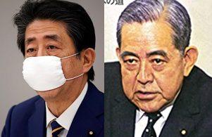 安倍晋三と佐藤栄作の関係は大叔父!先祖に首相いすぎにトンデモ家系‼