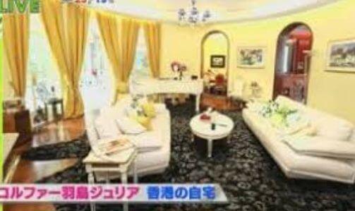コルファー羽鳥ジュリアの実家が超お金持ちで香港と東京に豪邸