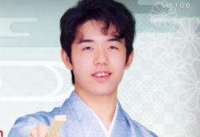 藤井聡太の通ったふみもと将棋教室はどこ?月謝や場所などまとめ