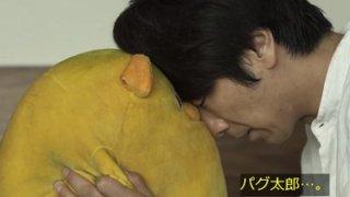 おじカワ眞島秀和のカワイイシーン総まとめ!パグ太郎愛が堪らない!