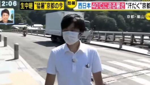 安藤優子がリポートを求めた女性リポーターは誰?顔写真は?