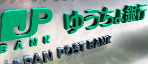 ドコモ口座事件 銀行口座の被害確認方法は?