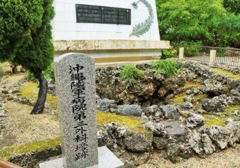 ガクトの実家は沖縄の糸満
