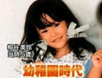 三浦翔平と桐谷美玲の子供の名前や性別は?