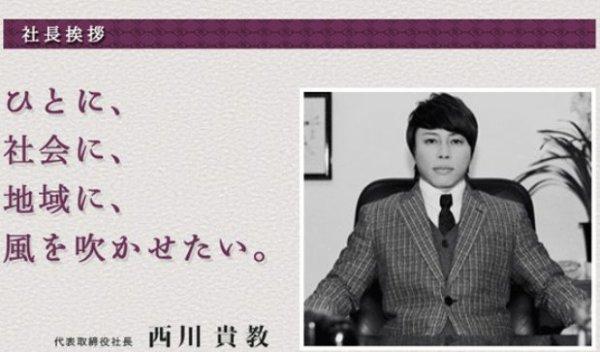 西川貴教の株式会社突風の経営の収入源