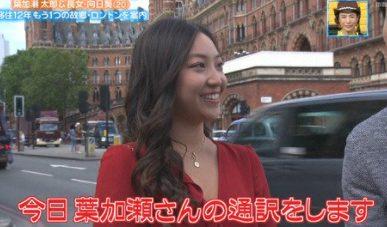 葉加瀬太郎の娘・向日葵が美人すぎると話題に!