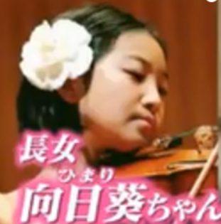 葉加瀬太郎の娘・向日葵のバイオリンも天才級!