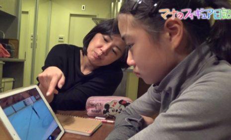 河辺愛菜の母は美那子さん