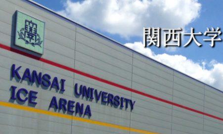 中学から名門・関西大学KFSCに入門!