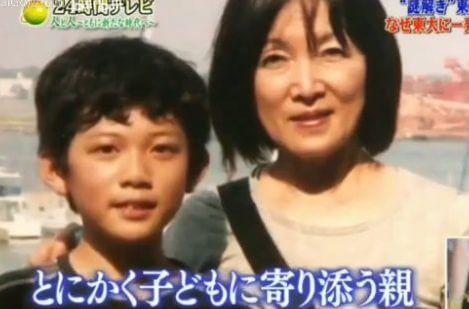 松丸亮吾の謎解き好きは母親の影響!子育て金言が偉大!