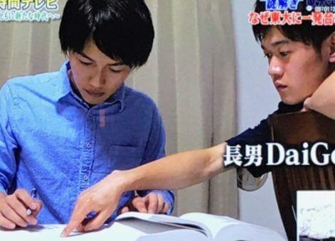 松丸亮吾の母親の見つかった遺品を見て、東大受験を決意!