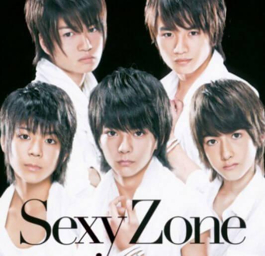 SexyZoneの略称はセクゾ