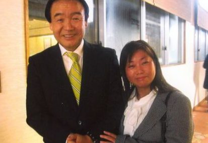 新井祥子(しょこたん)草津町議 セクハラ告発をきっかけに失職