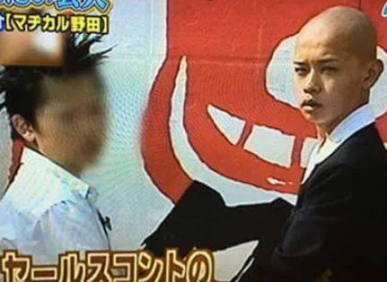 野田クリスタルは高校時代はまさかのスキンヘッド!画像あり