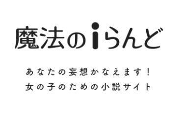 野田クリスタルは中学時代 小説を書いていた!
