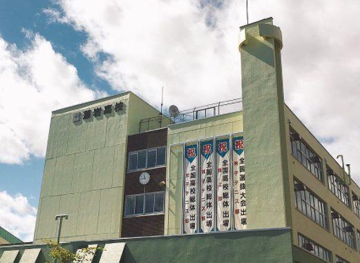 出身高校は、札幌市立藻岩高校