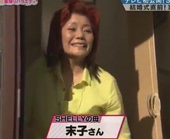 SHELLYの父親は横浜でバー経営!母親の名前は末子