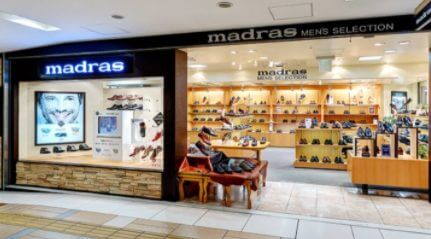 岩田剛典の実家は靴屋マドラスを経営!