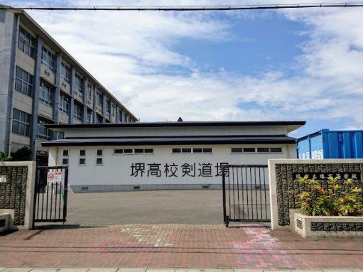 最新情報で、出身高校・大学名が判明!大阪府立堺西高等学校
