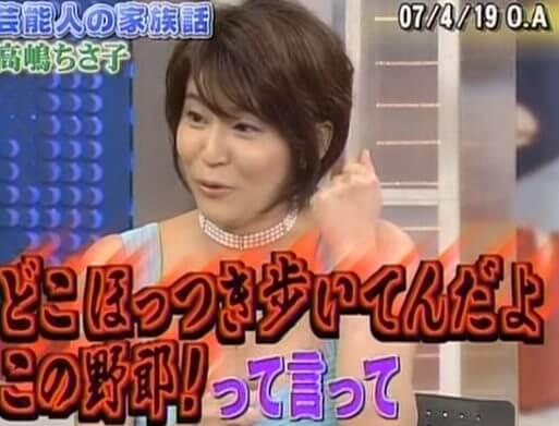 実は高嶋ちさ子の略奪婚だった!