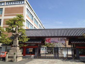 高畑充希の出身中学は四天王寺中学校
