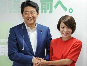 今井絵理子と橋本健の2021年現在は再婚間近!