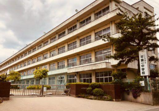 長谷川百々花のいわきの中学校の名前や場所はどこ?